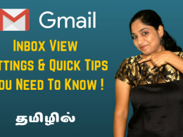 Gmail Inbox View Settings & Quick Tips You Need To Know (in Tamil)!