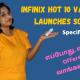 Infinix-Hot-10-Variant