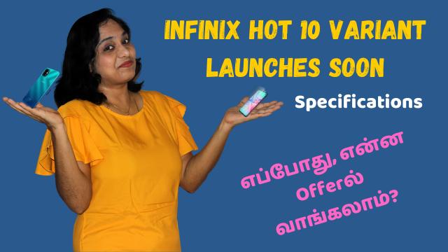Infinix Hot 10 Variant