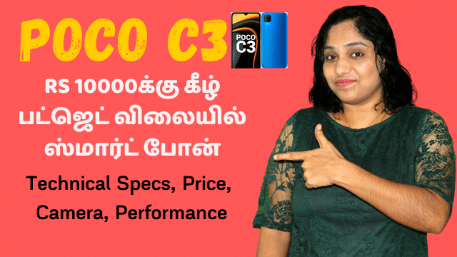 Poco C3 Budget Smartphone Under 10000 - Technical Specs, Price, Camera, Performance