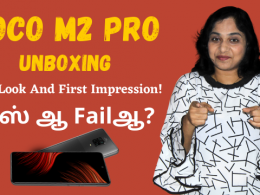 Poco M2 Pro Unboxing - First Look And First Impression! Does it fulfil the expectations?