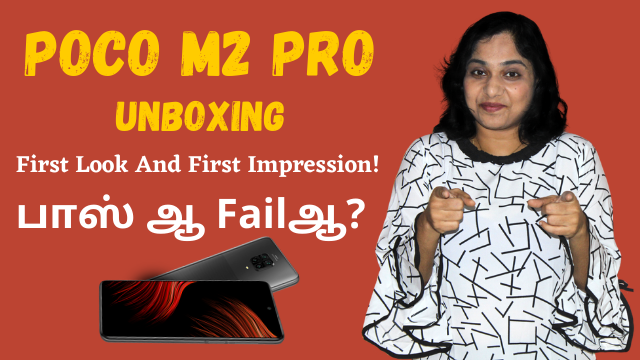 Poco-M2-Pro-Unboxing