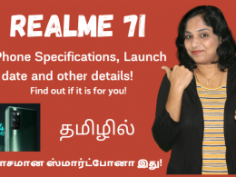 RealMe 7i Full Phone Specifications, Launch date and other details! Find out if it is for you!