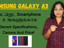 Samsung Galaxy A3 Core Budget Smartphone under 10000 With Decent Specifications, Camera And Price!