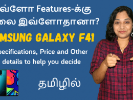 Samsung Galaxy F41 Specifications, Price and Other details to help you decide | Latest Samsung Smartphone details