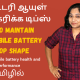 Tips-for-mobile-battery-health-and-performance