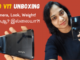 Vivo V17 Unboxing - Camera, Look, Weight, First Impression! Is Vivo V17 worth it?