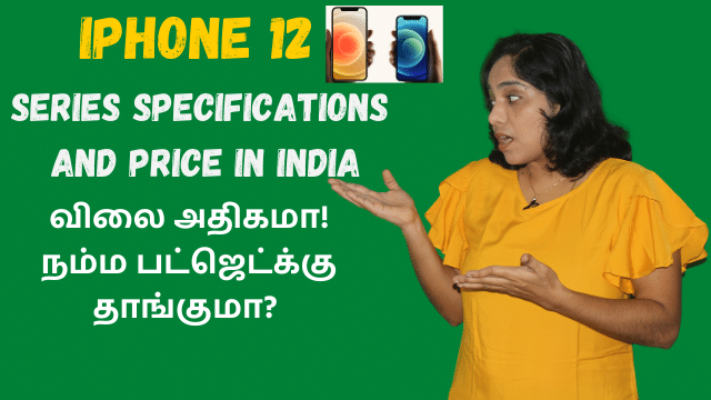 iPhone 12 Series Specifications and Price in India | Is it overpriced? Do you need one?