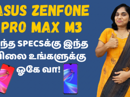 Asus Zenfone Pro Max M3 - Detailed Specifications, Launch Date And Price