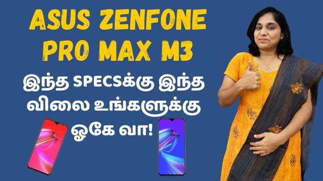 Asus Zenfone Pro Max M3