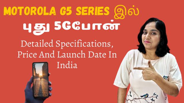 Motorola-G5-Series