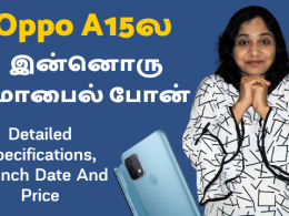 Oppo A15 Variant Announced - Specifications, Price, And Launch Date | Memory Defragmentation