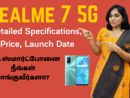 Realme 7 5G Detailed Specifications, Price, Launch Date - Will You Buy It? Latest Realme Smartphone