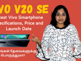 Vivo V20 SE - Latest Vivo Smartphone Specifications, Price, Launch Date - Will It Suit Your Needs?