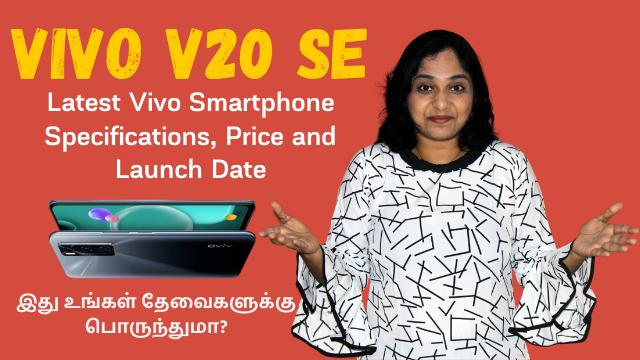 Vivo V20 SE - Latest Vivo Smartphone Specifications, Price, Launch Date