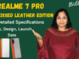 RealMe 7 Pro Sun Kissed Leather Edition Detailed Specifications | Look, Design, Launch Date in Tamil