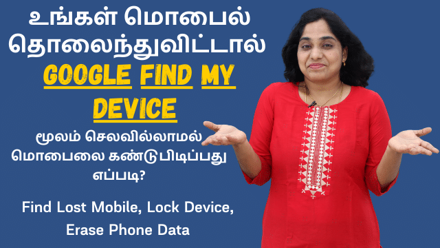 How-to-Use-Google-Find-My-Device