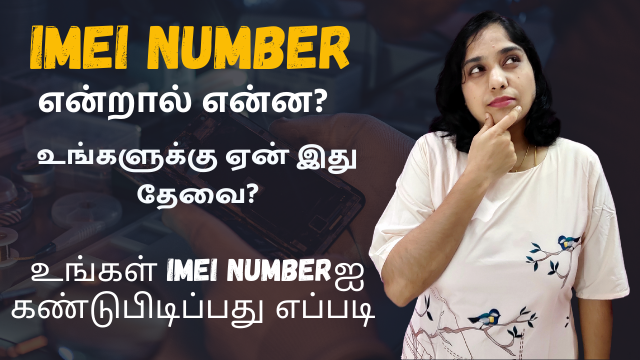 IMEI-Number