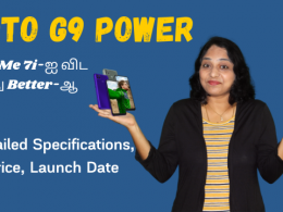 Moto G9 Power - Detailed Specifications, Price, Launch Date - Comparison With RealMe 7i