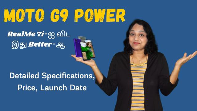 Moto-G9-Power