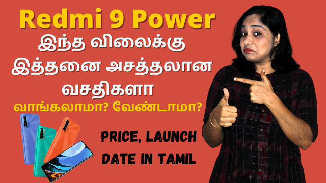 Redmi-9-Power
