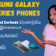 Samsung-Galaxy-S21-Series-Phones