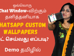 How To Set WhatsApp Custom Wallpapers For Different Chat Windows? Demo