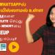 Smartly-Delete-WhatsApp-Media-Files