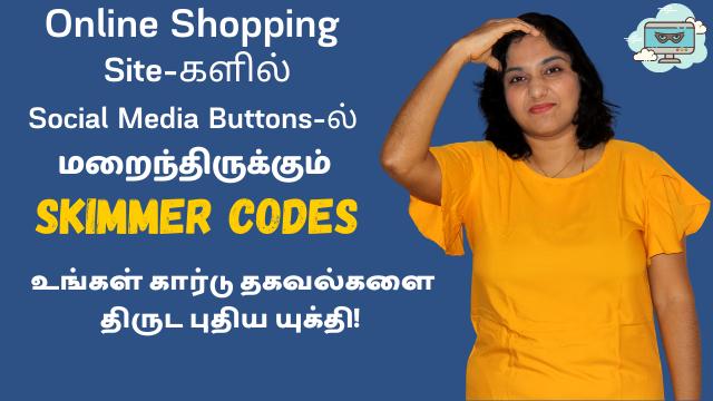 Web-Skimmer-Codes