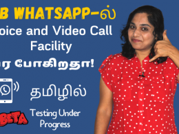 Web WhatsApp To Get Voice and Video Call Facility Very Soon - Beta Testing Under Progress