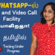 Web-WhatsApp-To-Get-Voice-and-Video-Call
