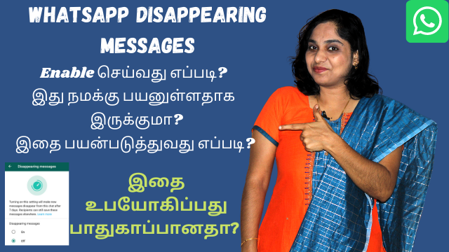WhatsApp-Disappearing-Messages