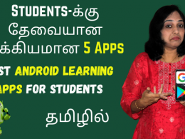 5 Must Have Apps For Students - Best Android Learning Apps For Students