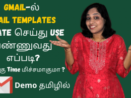How To Create And Use Email Templates In Gmail And Save Time?