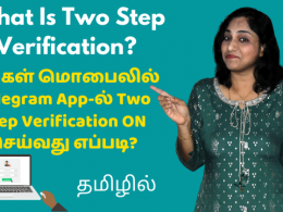 What Is Two Step Verification? How To Turn On Two Step Verification In Telegram App?