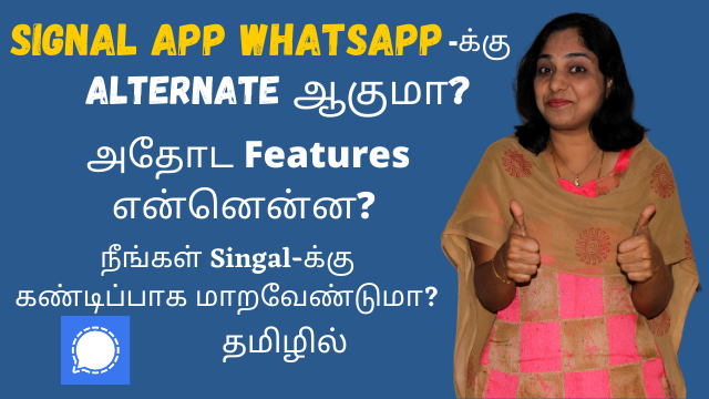 WhatsApp-Alternate-Signal-Features