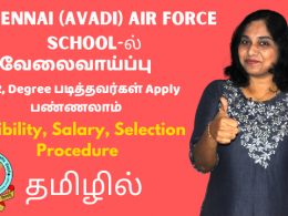 Chennai Avadi Air Force School Recruitment | 10+2, Graduates Can Apply | Eligibility, Salary, Selection Procedure