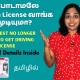 Driving-Test-No-Longer-Needed-To-Get-Driving-License