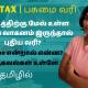 green-tax