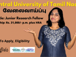 Central University of Tamil Nadu Recruitment 2021 | JRF | How To Apply, Eligibility, Salary
