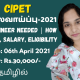 Cipet-Recruitment-2021