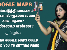 Using Google Maps Could Lead You To Getting Fined For Up To Rs. 5000! Find Details Inside