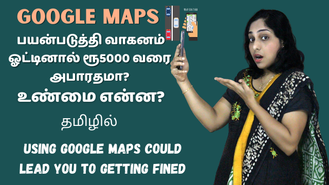 Google-Maps-Could-Lead-You-To-Getting-Fined-For-Up-To-Rs.-5000