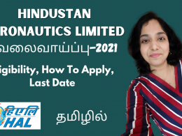 Hindustan Aeronautics Limited HAL Recruitment 2021 | Eligibility, How To Apply, Last Date