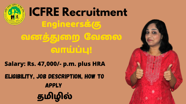 ICFRE Recruitment 2021 | Research Associate | Job For Engineers | How To Apply, Eligibility