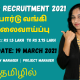 NABARD-Recruitment-2021