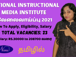 National Instructional Media Institute Recruitment 2021 | How To Apply, Eligibility, Salary