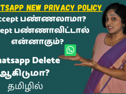 What Will Happen If You Don't Accept The New WhatsApp Privacy Policy?