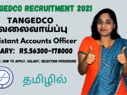 TANGEDCO Recruitment 2021 | Eligibility, How To Apply, Salary, Selection Procedure