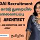 UIDAI-Recruitment-2021